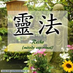 Reiki metodo espiritual